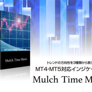 MulchTimeMeter