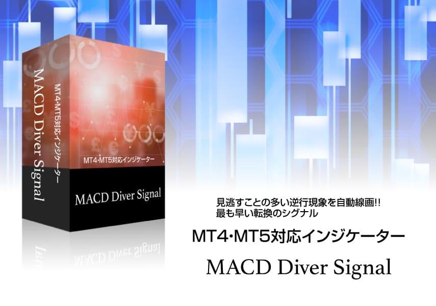 MACD_Diver_Signal